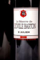 2005 La Réserve de Léoville Barton, St Julien