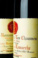 2011 Vosne-Romanée, Les Chaumes, 1er Cru Domaine Lamarche