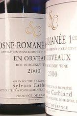 1999 Vosne-Romanée, En Orveaux, 1er Cru Domaine Sylvain Cathiard