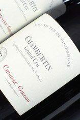 2012 Chambertin, Grand Cru, Camille Giroud