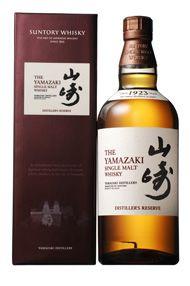 Berry Bros. & Rudd - Japanese Whisky Range