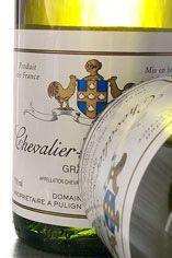 2007 Chevalier-Montrachet, Grand Cru, Domaine Leflaive