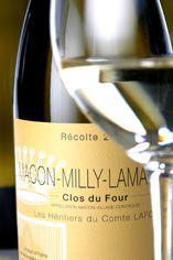 2013 Mâcon-Milly-Lamartine, Clos du Four Les Héritiers du Comte Lafon