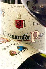 2001 Châteauneuf-du-Pape, Cuvée Prestige Domaine Roger Sabon
