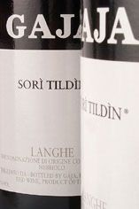1997 Barbaresco, Sori Tildin, Angelo Gaja
