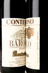 2001 Barolo Risvera, Monfortino, Giacomo Conterno