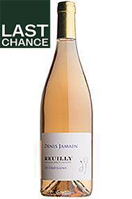 2015 Reuilly Pinot Gris, Les Chatillons, Denis Jamain