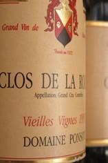 2008 Clos de la Roche, Vieilles Vignes Domaine Ponsot
