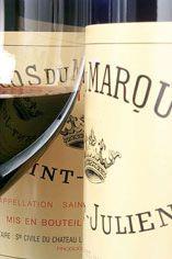1996 Clos du Marquis, St Julien