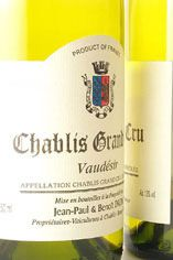 2009 Chablis Vaudésir, Grand Cru J.P. & Benoît Droin