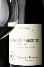 2009 Charmes-Chambertin, Grand Cru, Camille Giroud