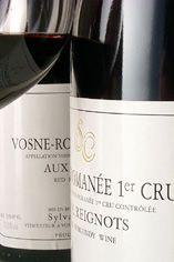 2009 Vosne-Romanée, Aux Reignots, 1er Cru, Domaine Sylvain Cathiard