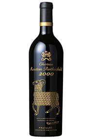2000 Ch. Mouton-Rothschild, Pauillac