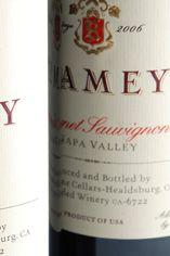 2007 Ramey, Cabernet Sauvignon, Napa Valley, CA