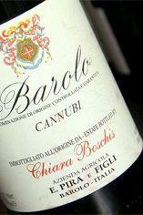 2006 Barolo DOCG, Cannubi, E.Pira di Chiara Boschis, Piedmont