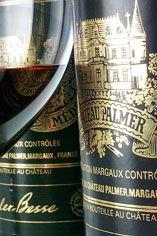 2001 Ch. Palmer, Margaux