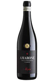1997 Amarone Classico, Allegrini