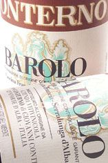 2001 Barolo DOCG Cru Cascina Francia di Serralunga, Giacomo Conterno