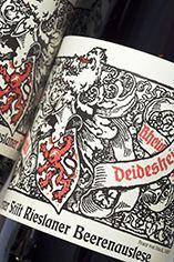2007 Forster Stift, Rieslaner Beerenauslese, Reichsrat von Buhl