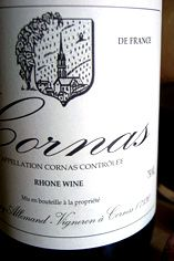 2008 Cornas, Les Chaillots, Domaine Thierry Allemand